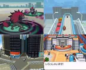 Mediafire) pokemon black 2 white 2 english rom nds free download.